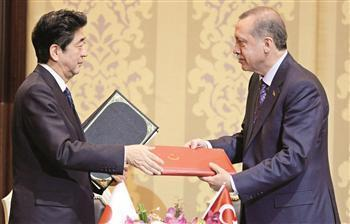 MARMARAY SOLIDIFIES TURKISH-JAPANESE TIES